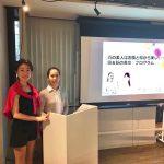 DNA検査付き『腸&脳の美女』プログラム@大阪開催